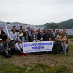 「福島りょうぜん市民共同発電所」完成を祝う会
