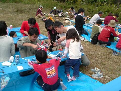 いずみの森2005_1103(012)-s.jpg