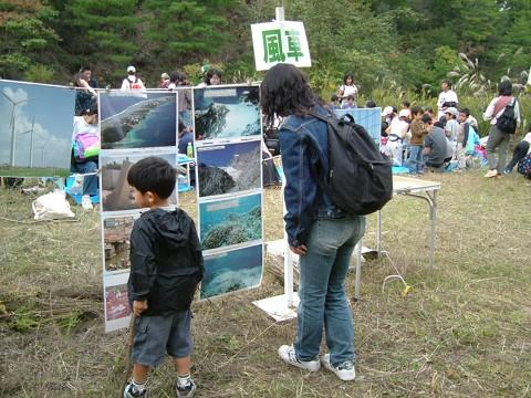 いずみの森2005_1103(021)-s.jpg